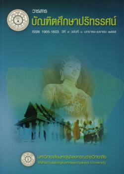 year 8 edition 1