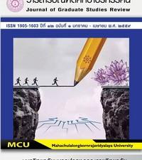 front cover Y12 jan-apri resize