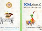 Cover KM fullSize